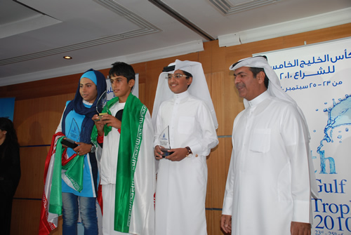 prize giving gulf trophy